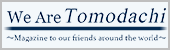 We Are Tomodachi - Official Magazine | The Government of Japan - JapanGov -