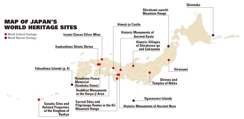 World heritagewindows on japanese culture january 2013 highlighting japan gumiabroncs Images