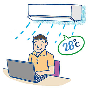 室温28℃で快適に!クールビズの提案 | 暮らしに役立つ情報 ...