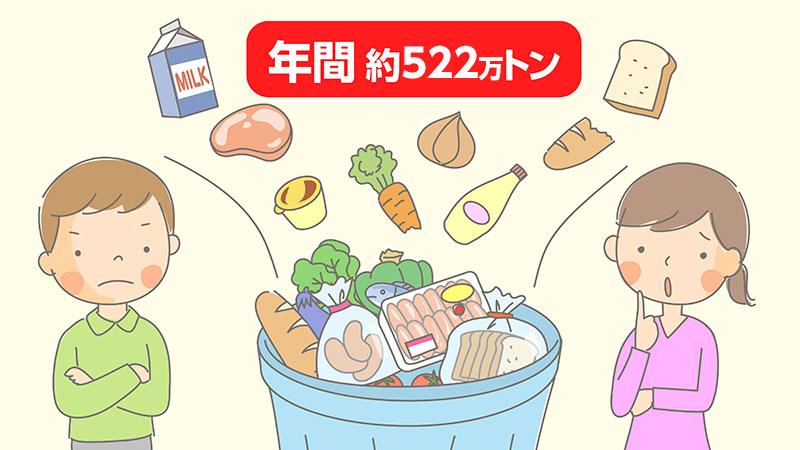 https://www.gov-online.go.jp/useful/article/201303/img/04_01.jpg