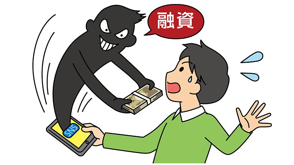 お金 を 貸し て くれる 方 個人 間 融資 消費 者 金融